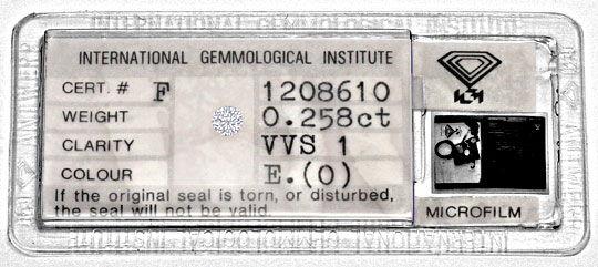 Foto 1, Diamant 0,258ct Brillant IGI River Hochfeines Weiss VVS, D6318