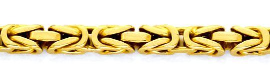 Foto 2, Königskette Goldkette massiv Gelbgold 14K/585 72cm Neu!, K2197
