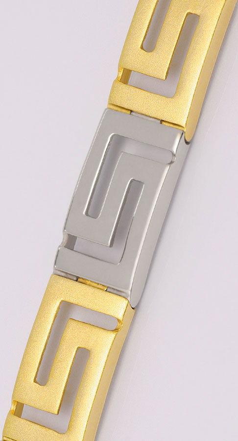 Foto 2, Mäander Goldarmband Gelbgold Weissgold Kastenverschluss, K2287