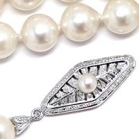 Diamanten Schmuck Uhren 59295
