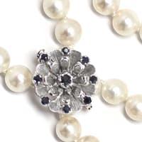 Diamanten Schmuck Uhren 51797