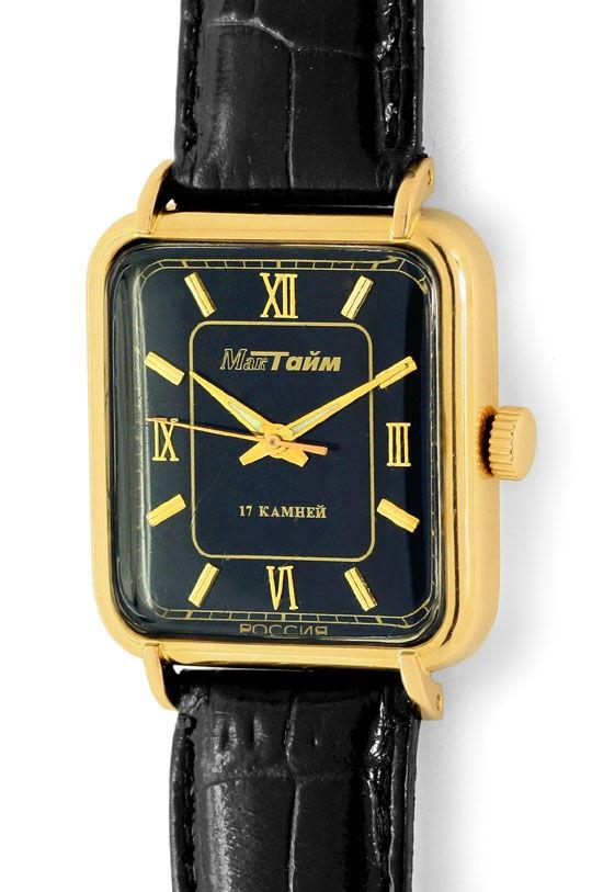 Foto 2, Alte Herren Armbanduhr Rotgold Lederband Tolle Ansaetze, U1603
