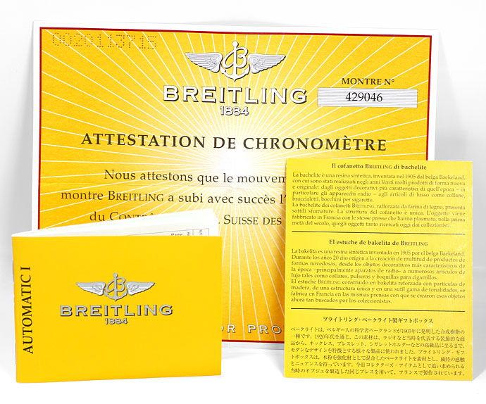 Foto 8 - Breitling Wings Chronometer Automatik Neuzustand, Stahl, U2167