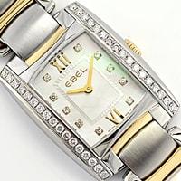 Diamanten Schmuck Uhren 86258